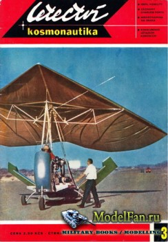 Letectvi + Kosmonautika №3 1965