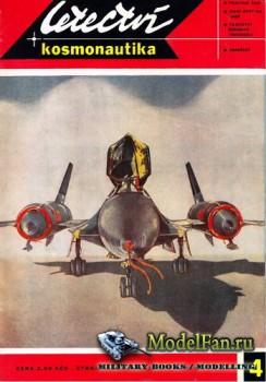 Letectvi + Kosmonautika №4 1965