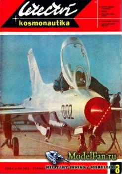 Letectvi + Kosmonautika №8 1965