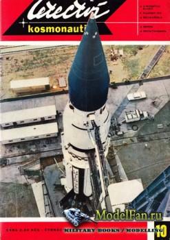 Letectvi + Kosmonautika №10 1965