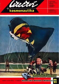 Letectvi + Kosmonautika №11 1965