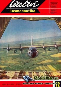 Letectvi + Kosmonautika №12 1965