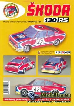 Mega Graphic - Skoda 130 RS