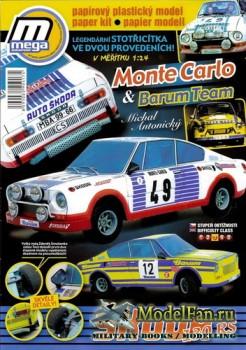 Mega Graphic - Skoda 130 RS (Monte Carlo a Barum Team)