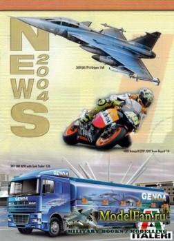 Italeri News за 2004 год