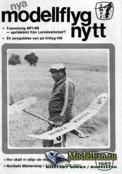 ModellFlyg Nytt №4 (1982)