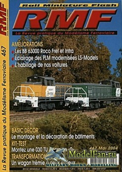 RMF Rail Miniature Flash 467 (May 2004)