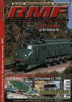 RMF Rail Miniature Flash 469 (July-August 2004)