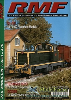 RMF Rail Miniature Flash 470 (September 2004)