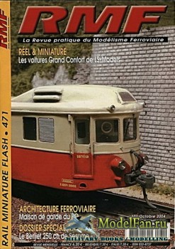 RMF Rail Miniature Flash 471 (October 2004)