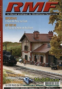 RMF Rail Miniature Flash 473 (December 2004)