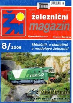 Zeleznicni magazin 8/2009