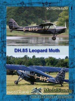 Авиация (Фотоальбом) - de Havilland DH.85 Leopard Moth