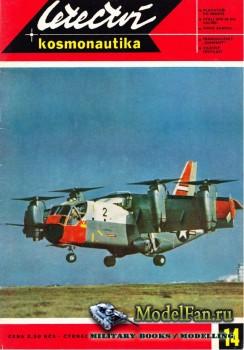 Letectvi + Kosmonautika №14 1965