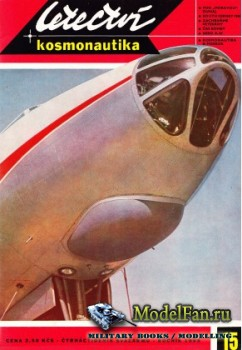 Letectvi + Kosmonautika №15 1965