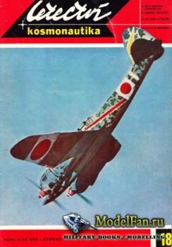 Letectvi + Kosmonautika №18 1965