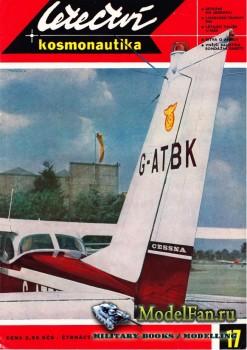Letectvi + Kosmonautika №17 1965