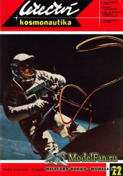 Letectvi + Kosmonautika №22 1965