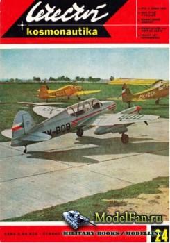 Letectvi + Kosmonautika №24 1965
