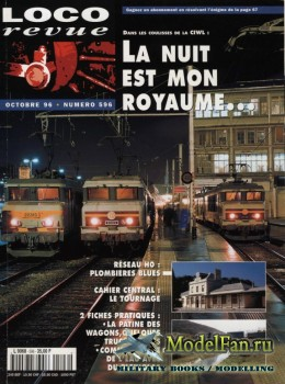 Loco-Revue №596 (October 1996)