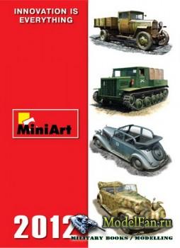 MiniArt за 2012 год