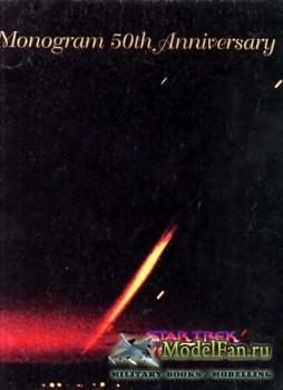 Monogram за 1995 год