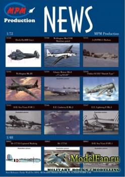 MPM News за 2007 год