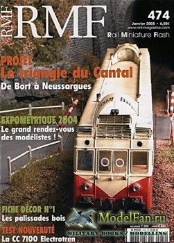 RMF Rail Miniature Flash 474 (January 2005)