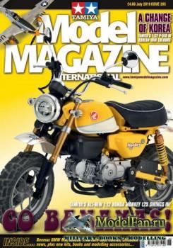 Tamiya Model Magazine International №285 (July 2019)