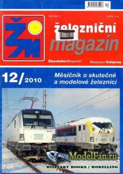 Zeleznicni magazin 12/2010