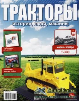 Тракторы: история, люди, машины. Выпуск №38 - Т-330