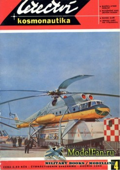 Letectvi + Kosmonautika №4 1966