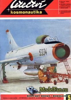 Letectvi + Kosmonautika №5 1966