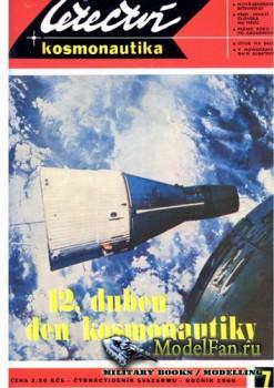 Letectvi + Kosmonautika №7 1966