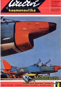 Letectvi + Kosmonautika №8 1966