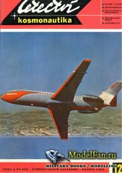 Letectvi + Kosmonautika №12 1966
