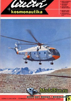 Letectvi + Kosmonautika №13 1966