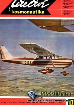 Letectvi + Kosmonautika №17 1966
