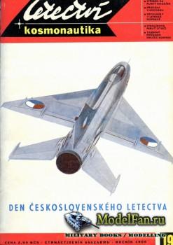 Letectvi + Kosmonautika №19 1966
