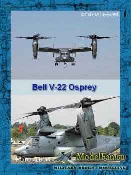 Авиация (Фотоальбом) - Bell V-22 Osprey