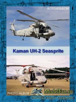 Авиация (Фотоальбом) - Kaman SH-2G Super Seasprite