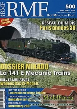 RMF Rail Miniature Flash 500 (March 2007)