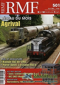 RMF Rail Miniature Flash 501 (April 2007)