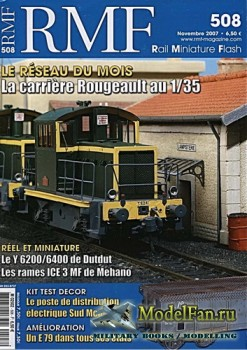 RMF Rail Miniature Flash 508 (November 2007)