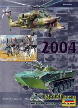 Звезда (Zvezda) за 2004 год