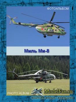 Авиация (Фотоальбом) - Миль Ми-8