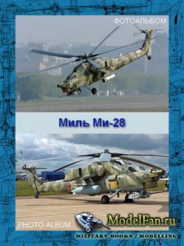 Авиация (Фотоальбом) - Миль Ми-28