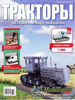 Тракторы: история, люди, машины. Выпуск №55 - Т-180