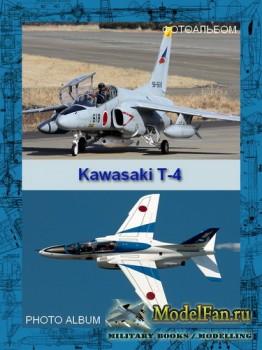 Авиация (Фотоальбом) - Kawasaki T-4