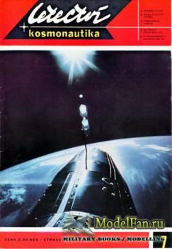 Letectvi + Kosmonautika №7 1967